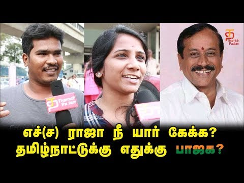 Mersal GST Dialogue | People about BJP involvement in Mersal | Vijay | #MersalvsModi | Thamizh Padam