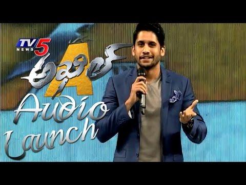 Naga Chaitanya Speech | Akhil Audio Launch...