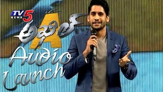 naga chaitanya speech akhil audio launch akhil akkineni anr lives on sayesha saigal