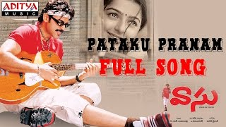 Pataku Pranam Full Song ll Vaasu Full Song ll Venkatesh, Bhoomika