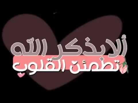 Hizb Al-Latif 1