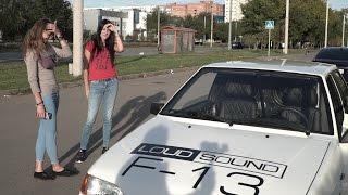 На чем лучше знакомиться с девушками? ВАЗ vs BMW. Анонс спец-обзора.(, 2016-10-02T18:49:08.000Z)