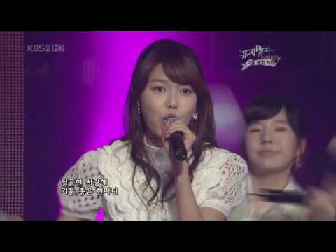Girls Generation (SNSD) - Kissing You (February 29, 2008)
