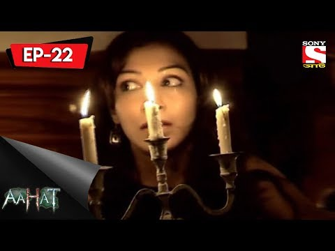 Aahat 6 - আহত 6 - Episode 22 - The Mysterious Box - 10th June, 2017 thumbnail