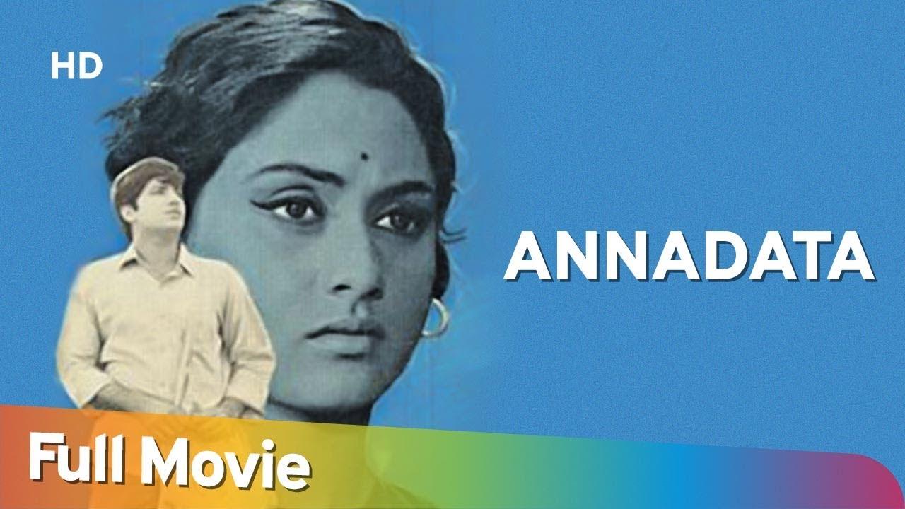 Annadata [1972] Jaya Bachchan - Anil Dhawan - [HD] Best Classic Hindi Full Movie