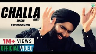 Download Kanwar Grewal Chhalla Live Full Song {Nakodar Mela 2013} MP3 song and Music Video