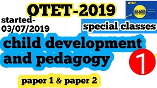 Otet special classes -01 ||child development and pedagogy questions and answers paper-1 & paper-2||