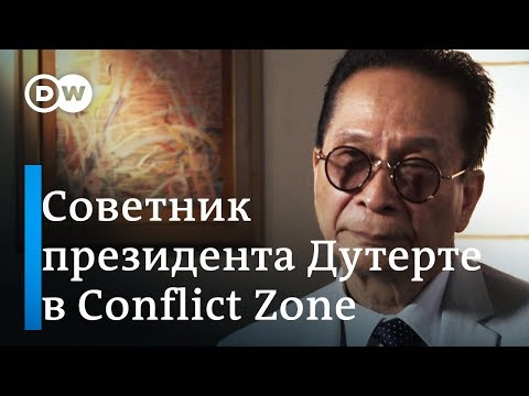 Война с наркотиками и убийства: советник президента Дутерте в интервью DW - Conflict Zone на русском