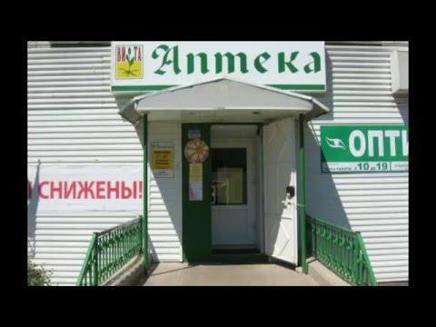 Акция аптек Вита