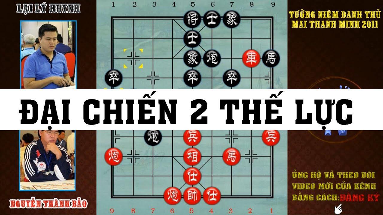 Nguyễn Thành Bảo vs Lại Lý Huynh đại chiến giữa 2 thế lực Cờ Tướng mạnh nhất Việt Nam