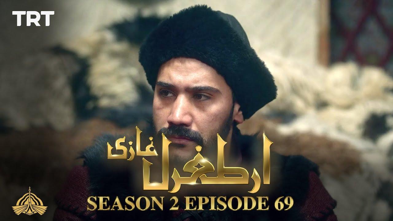 Ertugrul Ghazi Urdu | Episode 69| Season 2