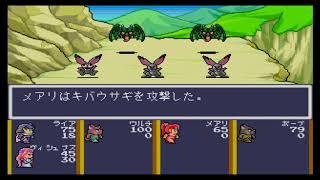 実況動画 モンスターメーカー 闇の竜騎士 パート4