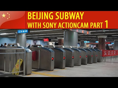 China - Beijing Subway with Sony Actioncam ( part 1 )