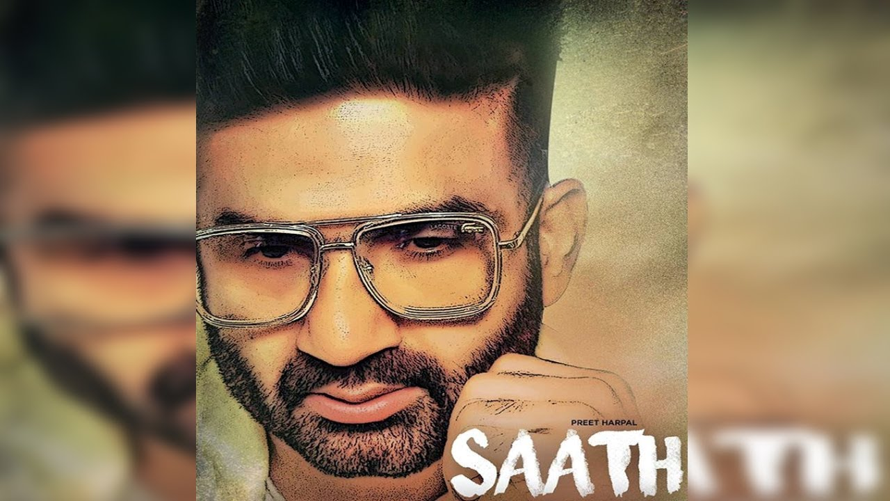 Saath Preet Harpal New Punjabi Sad Song Dainik Savera Youtube