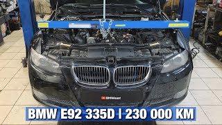 ЗАМЕНА ЦЕПИ ГРМ BMW E92 335D M57N2