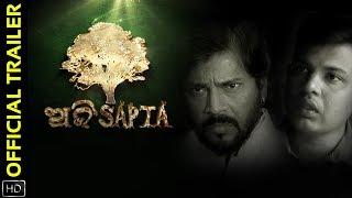 Abhisapta | Official Trailer | Odia Short Film | HD | Manoj Mishra | Rakesh Mani