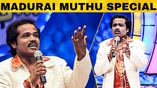 Madurai Muthu Comedy Collection | Episode 34 | Solo Performance | Asatha Povathu Yaru | மதுரை முத்து