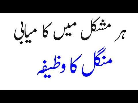 Her Mushkil me Kamyaabi ap ke Qadam choome