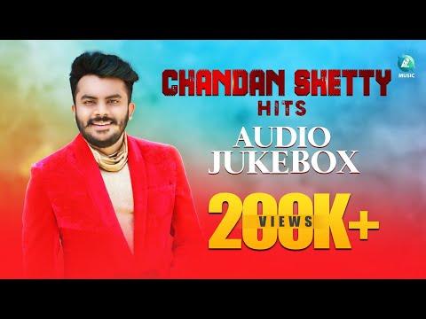 Chandan Shetty Hit Songs   Audio Jukebox   Kannada Rap Hit Songs