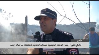 حريق مروع بالجزائر العاصمة  الحراش  *el biled tv *