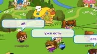 зайцев+1 шарарам