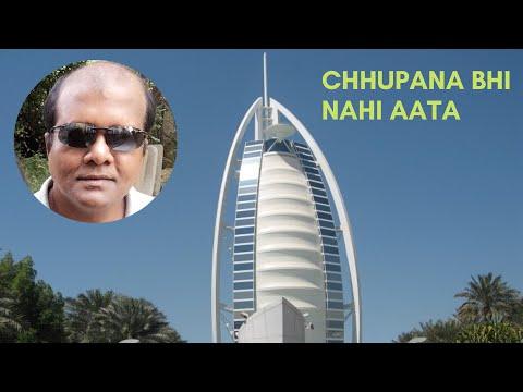 Chhupana Bhi Nahin Aata | From Malaysia L Covered By Sunil Nivalkar