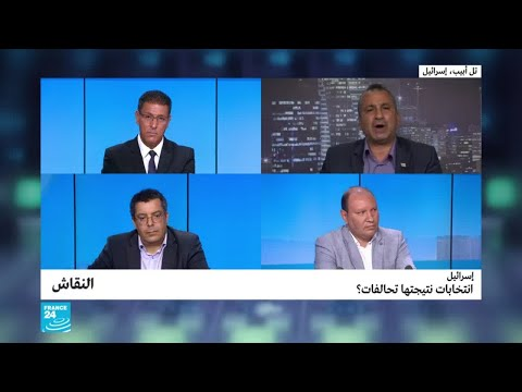 إسرائيل.. انتخابات نتيجتها تحالفات؟  - نشر قبل 4 ساعة
