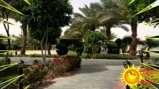 Отзывы отдыхающих об отеле Sultan Gardens Resort 5* г. Шарм-Эль-Шейх (ЕГИПЕТ)(Отдых в Египте для Вас будет ярче и незабываемым, если Вы к нему будете готовы: купите тур в Египет, а именно..., 2015-05-18T20:29:12.000Z)