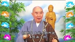 Kinh Đại Phương Quảng Phật Hoa Nghiêm, tập 0266