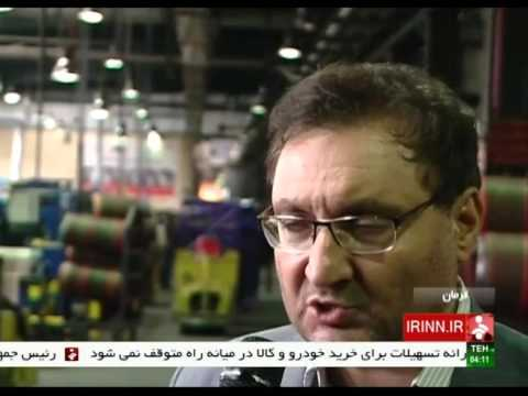 Iran Kerman province, Barez industrial group كارخانه گروه صنعتي بارز استان كرمان ايران