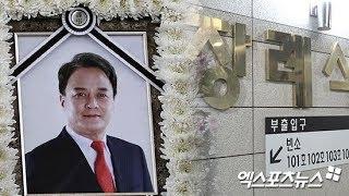 [엑's 영상] 故조민기 빈소 공개…유서 발견, 부검 없을 듯