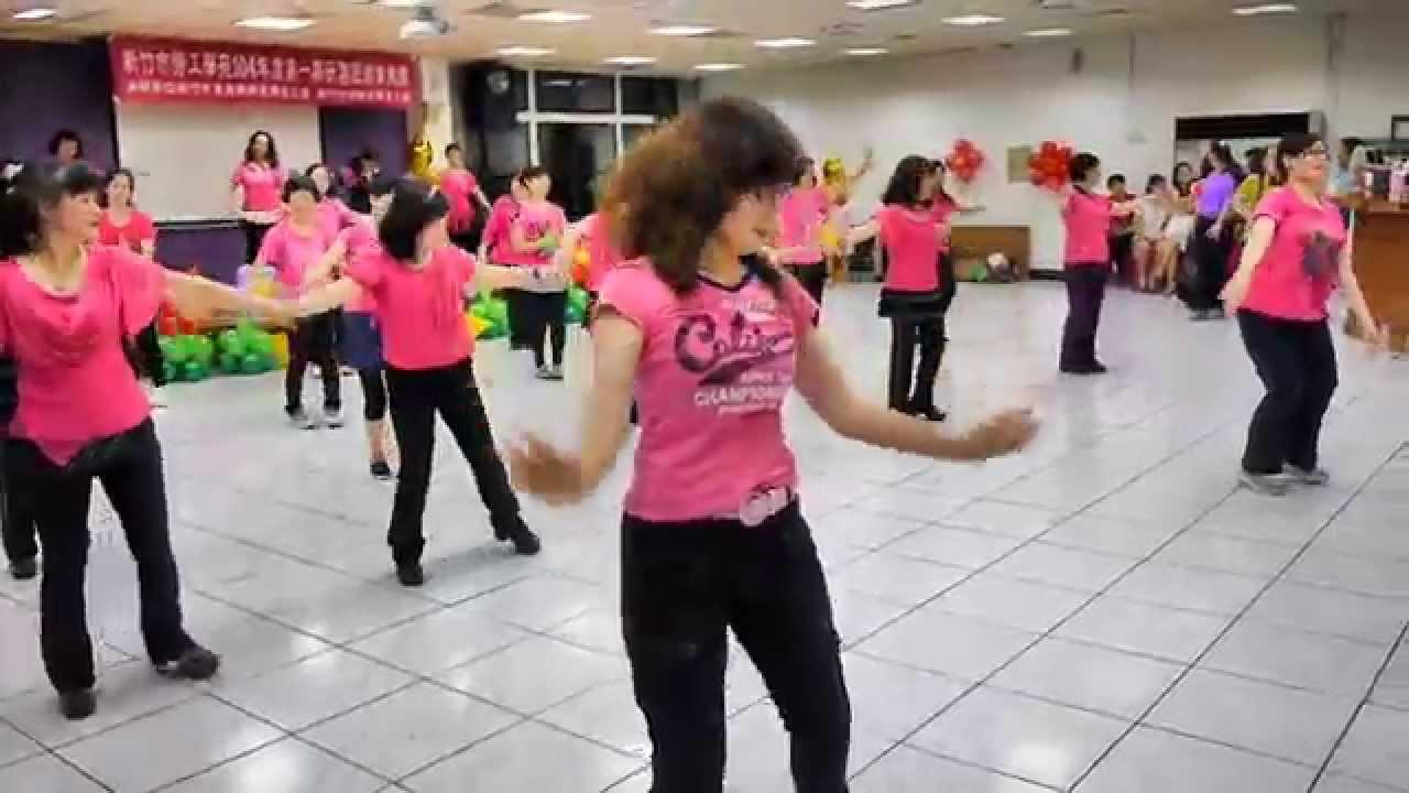 新竹市勞工學苑之活力排舞表演 - YouTube