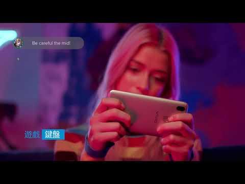 Vivo V9 智能手機 相關視頻