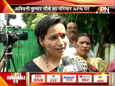 Newly appointed minister Ashwini Kumar Chaubey's family members interact with APN
