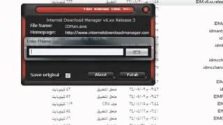 تحميل IDM 6 15 مع الباتش وتفعيل مدى الحياة  Internet Download Manager 6 15