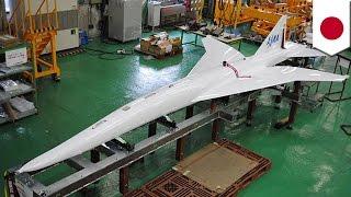 JAXA、超音速機の騒音の低減実験に成功 thumbnail