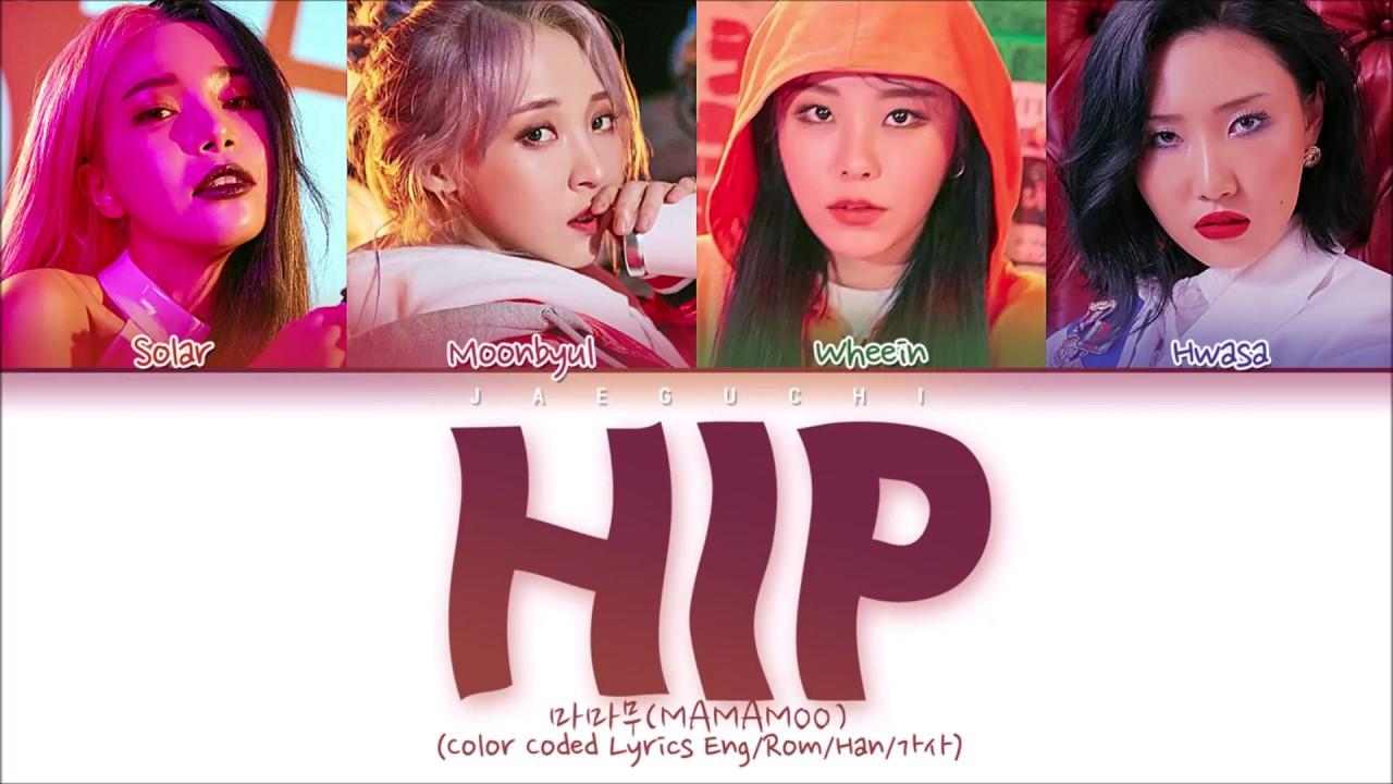 Download MAMAMOO (마마무) - HIP (Color Coded Lyrics Eng/Rom/Han/가사)