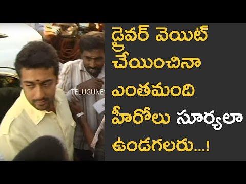Tamil actor Suriya super cool in Tirumala video