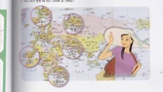 Корейский язык. (мои уроки 26)초급