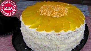 Бисквитный торт с фруктами | Всегда Вкусная Еда