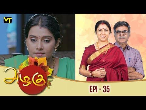 Azhagu - அழகு -Tamil Serial | Episode 35 | Revathy | Sun TV | Vision Time