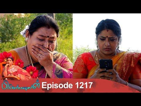 Priyamanaval Episode 1217, 11/01/19