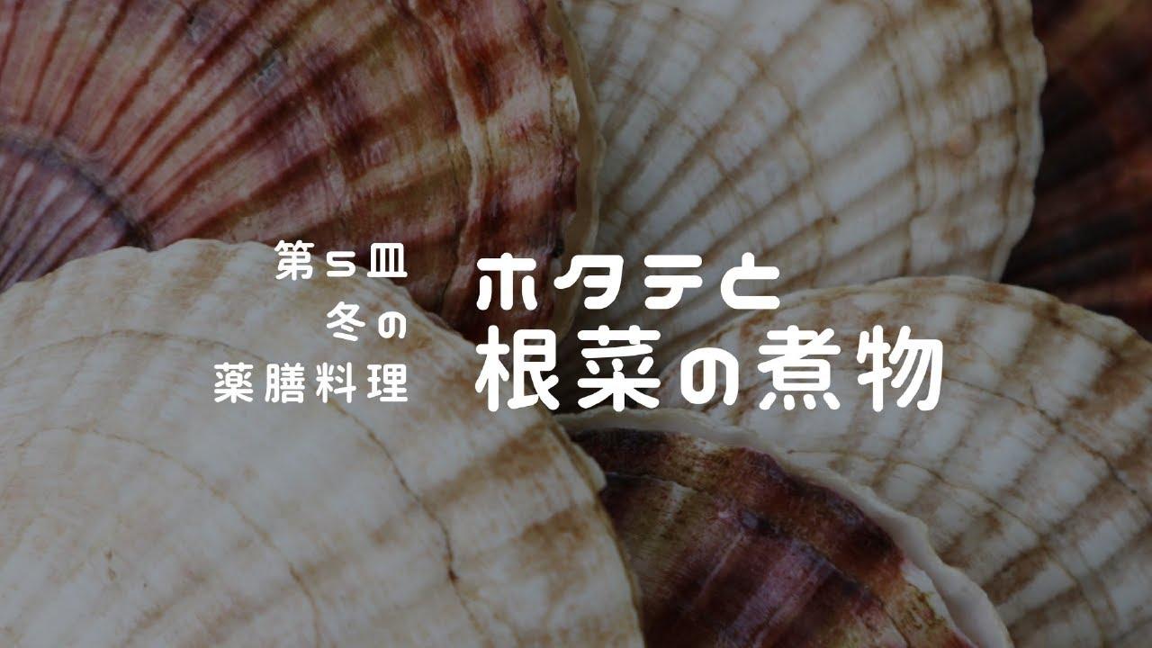 NOLADIO[冬編]〜winter season〜