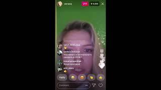 Вера Брежнева рассказывает о шоу