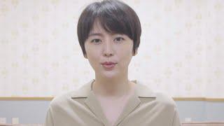 長澤まさみ「夏帆ちゃんとの共演は久しぶり」/LOWRYS FARM PR映像インタビュー
