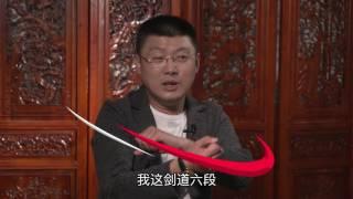 袁视角 第38期 血战钢锯岭之美日对抗