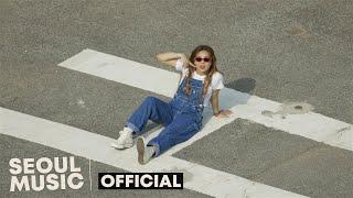 Youtube: WE (feat. Sole) / Dahee