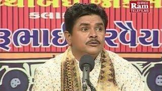 Jathabandh Jokes ||Dhirubhai Sarvaiya ||Part-2||Gujarati Jokes ||Full HD Video