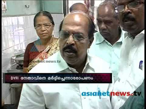 CPM MLA's G.Sudhakarana And Thomas Issac Lashes Out Police At Alappuzha