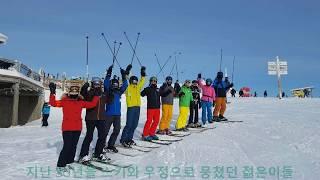 스키협회 골프모임-2020.6.18일 본해드골프장 사우…